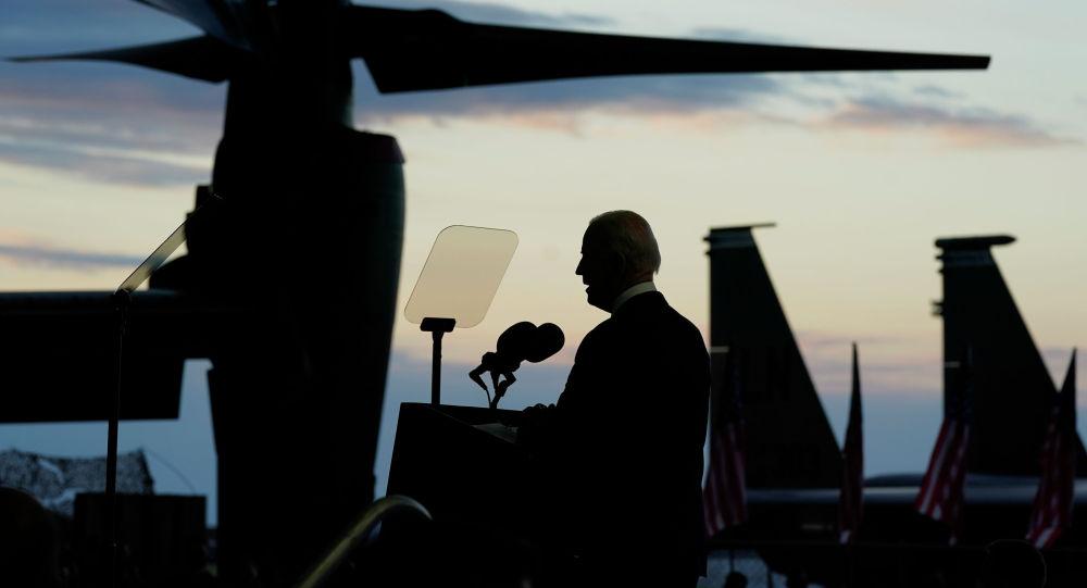 Президент Джо Байден