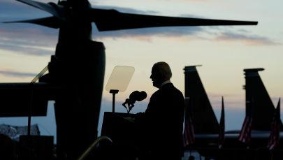 АКШ президенти Жо Байден