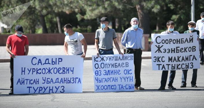 Пострадавшие в октябрьских событиях на митинге у дома правительства в Бишкеке. 14 июня 2021 года