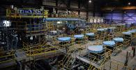 Centerra Gold Inc. компаниясынын Кумтөр кени. Архивдик сүрөт