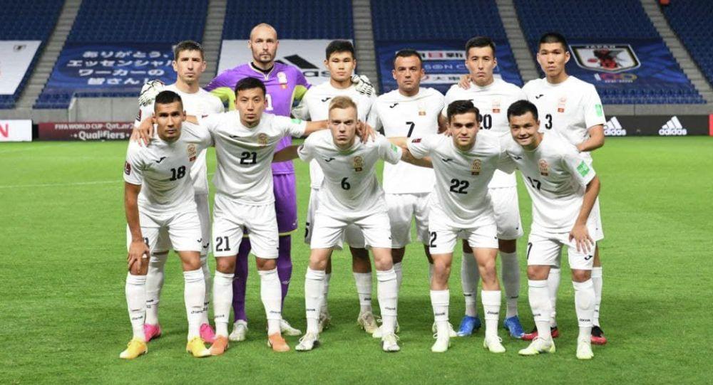 Кыргызстандын футбол боюнча курама командасы