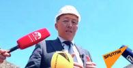 Министр энергетики и промышленности Доскул Бекмурзаев прокомментировал информацию, что идет слив воды с главного водохранилища страны — Токтогульского.