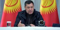 Президент Садыр Жапаров бүгүн, 18-июнда, Нарын облусуна болгон иш сапарынын алкагында Нарын шаарынын тургундары менен жолугушту