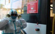 Дезинфекция общественного транспорта в Бишкеке, против распространения коронавируса