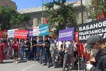 Митинг сторонников Бабанова у здания городского суда