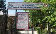 Кыргыз улуттук университетинин Ош шаарындагы филиалы
