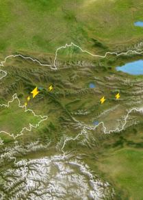 Кыргызстандагы ГЭСтер