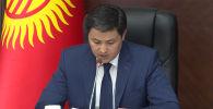 Председатель кабинета министров Улукбек Марипов сделал обращение к кыргызстанцам. По его словам, в условиях пандемии коронавируса каждый должен чувствовать социальную ответственность за жизнь и здоровье близких.