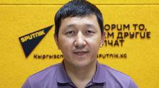 Врач-дерматовенеролог, доктор медицинских наук, доцент Мейкин Усубалиев на радио Sputnik Кыргызстан