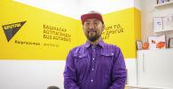 Кыргызстандын мотоциклисттер коомунун төрагасы Асхат Сеитбеков