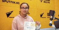 Жалпы республикалык тестирлөөдөн 219 балл алып, алтын сертификаттын ээси Элнур Эсеналиева