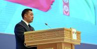 Президент Садыр Жапаров во время выступления на кыргызско-туркменском экономическом форуме