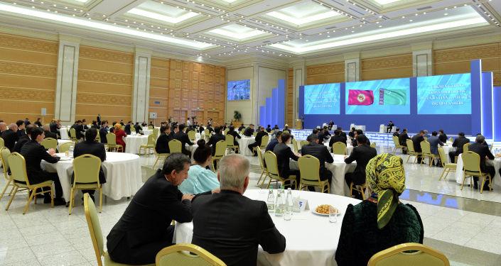 Церемония открытия кыргызско-туркменского экономического форума. 27 июня 2021 года