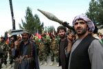 Вооруженные люди на окраине Кабула в Афганистане