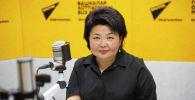 Главный специалист Управления денежной наличности Национального банка КР Анара Сабыр кызы на радио Sputnik Кыргызстан