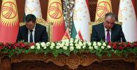 Президент Садыр Жапаров и президент Таджикистана Эмомали Рахмон