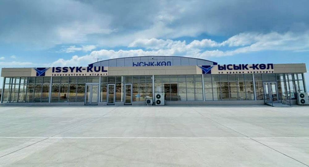 Международный аэропорт Иссык-Куль в городе Тамчы