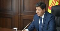 Министрлер кабинетинин төрагасы Улукбек Марипов