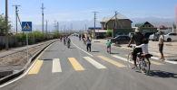 Открытые после ремонтных работ улицы в Бишкеке