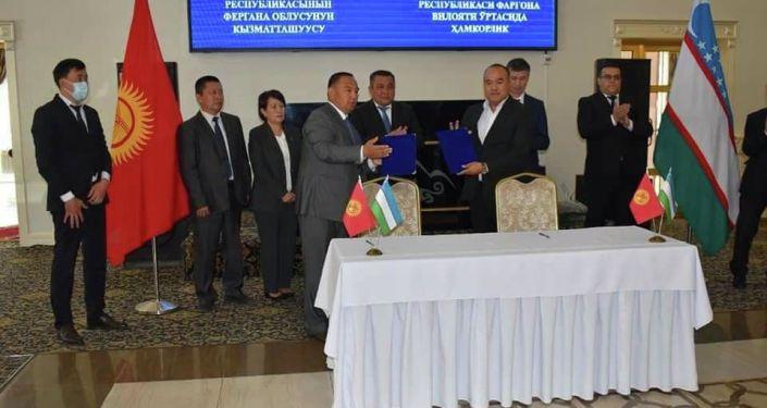 Форум сотрудничества между Нарынской и Ферганской областями в Нарыне. 02 июля 2021 года