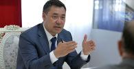Мамлекет башчы Садыр Жапаров бүгүн, 2-июлда, Мамлекеттик тил боюнча улуттук комиссиянын төрагасы Сыртбай Мусаевди кабыл алды.