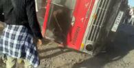 Жалал-Абад облусунун ички иштер башкармалыгы жол кырсыктарына байланыштуу айдоочуларга эскертүү иретинде жүрөк сестенткен видео чыгарды.