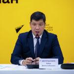 Для придания особого статуса Баткенской области кабмин инициировал соответствующий законопроект, его приняли в первом чтении депутаты Жогорку Кенеша