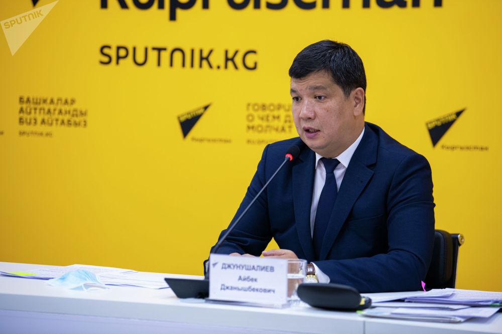 Первый заместитель председателя кабинета министров Айбек Джунушалиев