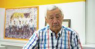 Бывший министр сельского хозяйства, депутат легендарного парламента Карыпбек Асанов