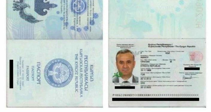 Копии кыргызского паспорта основателя сети образовательных учреждений Сапат Орхана Инанды.
