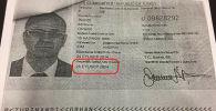 Копия турецкого паспорта основателя сети образовательных учреждений Сапат Орхана Инанды.