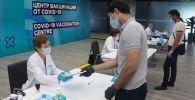 Временный пункт вакцинации в Лужниках от COVID-19 в Москве