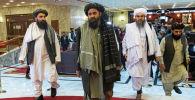Представители Талибана на международной мирной конференции в Москве. Архивное фото