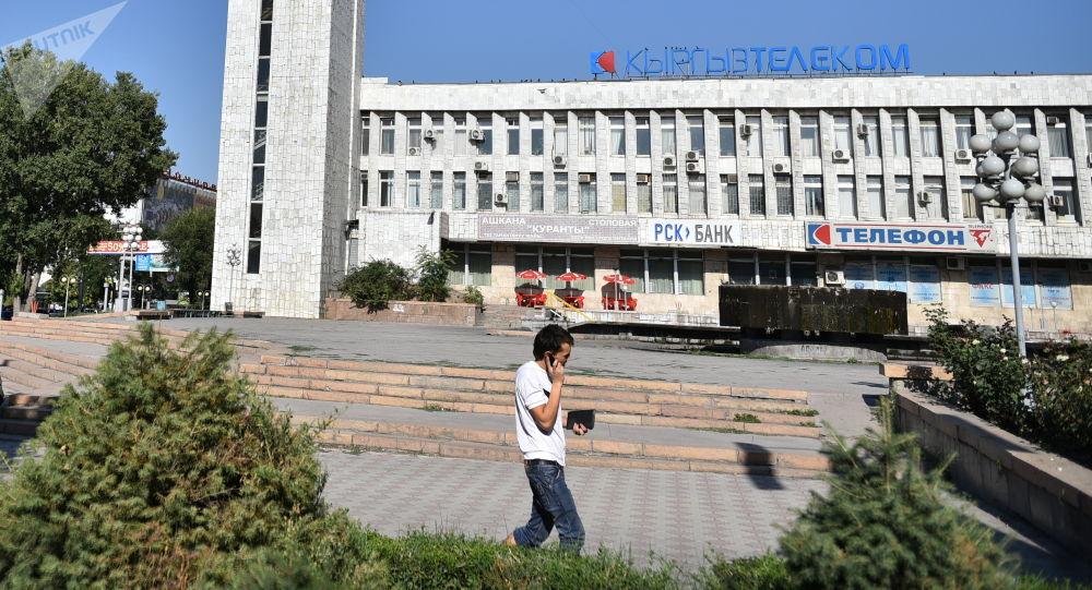 Кыргыз телеком ишканасынын имараты. Архивдик сүрөт