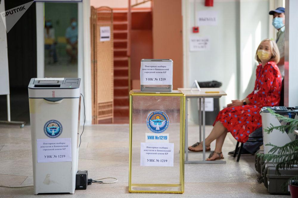 Результаты прошлых выборов отменили из-за нарушений