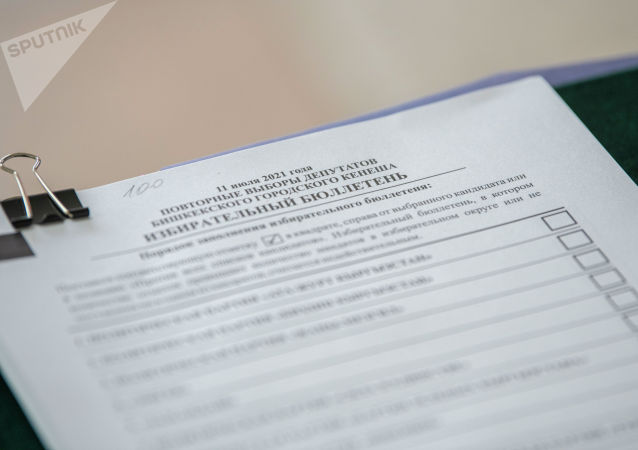 Бюллетень для голосования на избирательном участке в школе №24 в Бишкеке во время повторных выборов депутатов в БГК. 11 июля 2021 года