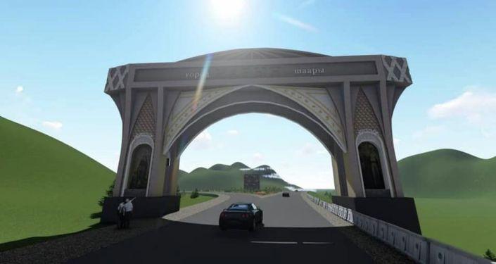Один из эскизов арки при въезде в город Нарын
