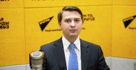 Председатель правления Российско-кыргызского фонда развития Артем Новиков