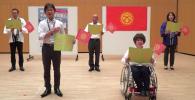 В Японии исполнили гимн Кыргызстана в поддержку дзюдоиста Владимира Золоева, который будет защищать честь нашей страны на предстоящих Олимпийских играх.