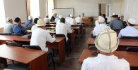 Ош облусунда имамдардын диний билим деңгээлин жогорулатуу максатында окуу сабактары башталды
