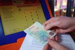 Автовладельцам необходимо до 1 сентября заплатить налог на транспорт, иначе грозит штраф. Ниже вы можете посмотреть видео, как можно за минуту внести налог через терминал.
