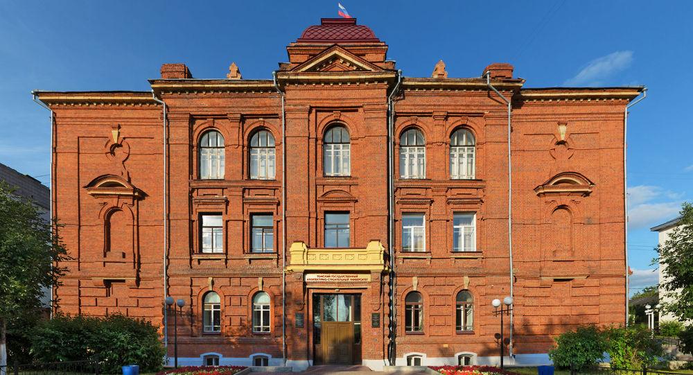 Томск мамлекеттик архитектура жана курулуш университети. Архивдик сүрөт