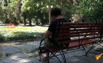 Дмитрий алкоголик, он употреблял спиртное на протяжении 18 лет. Его зависимостью стало пиво — за вечер мужчина мог выпить до пяти литров, а порой и больше. О том, каково жить с зависимостью, смотрите в видео Sputnik Кыргызстан.
