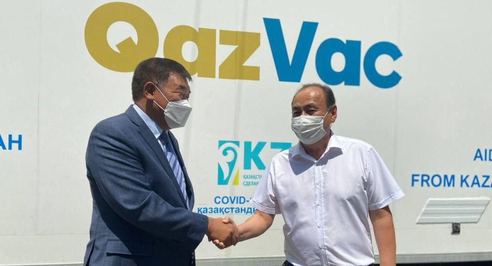 Доставка казахстанской вакцины в Бишкек