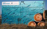 Германиядагы Түндүк Агым-2 газ түтүгүнүн кургактыктагы объектилери. Архив
