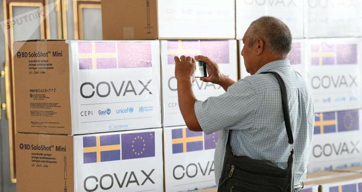 В Кыргызстан доставлена партия вакцины от коронавируса компании AstraZeneca
