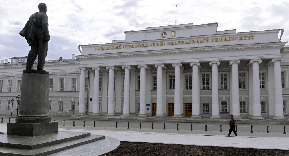 Казань федералдык университети. Архивдик сүрөт