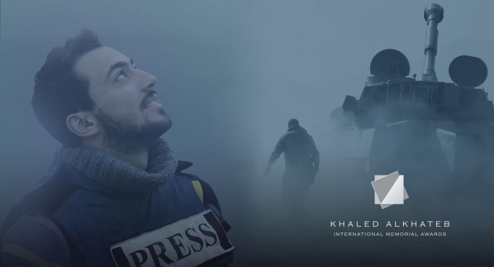 Khaled Alkhateb International Memorial Awards — ежегодная международная премия, вручаемая журналистам за лучшую работу в зоне конфликта
