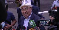 Кыргызстандын тунгуч президенти Аскар Акаев Бишкекке 16 жылдан кийин кайтып келип, УКМКга сурак берди. Ал Кумтөр кенине байланышкан кылмыш иши боюнча тергөөнүн алкагында чакырылган.