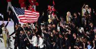 АКШ спортчулары Токио Олимпиада оюндарынын ачылыш аземинде
